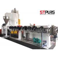 Buy cheap One Step Direct Process Plastic Film Recycling Machine / Scrap Die Face Pelletizer from wholesalers
