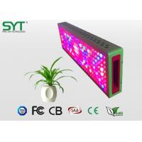 Buy cheap 120 Degree Beam Angle Led Vegetable Grow Lights , 300W LED Grow Light Panel With Bridgelux Leds from wholesalers