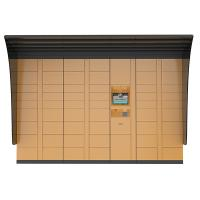 Buy cheap Weather Proof Outdoor IC Card Reader Intelligent Parcel Station with Stainless Steel Keypad from wholesalers
