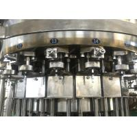 Buy cheap Rinsing Capping Beer Filling Machine For PET from wholesalers