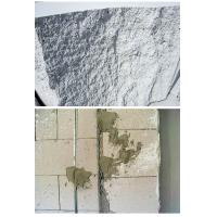 Buy cheap Concrete / Cement AAC Block Production Line for Fly-Ash Brick from wholesalers