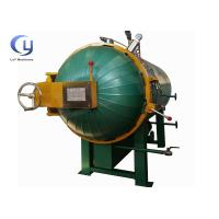 Buy cheap Autoclave Wood Timber Preservative Treatment Pressure And Temperature Customized from wholesalers