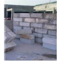 Foam Concrete Brick Quality Foam Concrete Brick For Sale