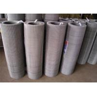 Buy cheap High Strength Galvanized Iron Crimped Wire Mesh For Petrochemical Industry from wholesalers