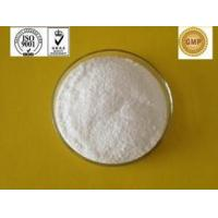 Buy cheap 98% Human Growth Hormone Peptide GLP-1 (7-37) Acetate For Diabetes Mellitus 106612-94-6 from wholesalers