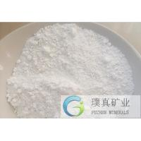 Buy cheap Anion Powder factory offer price/premium ultra fine Negative Ion Powder for textile industry from wholesalers