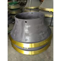 Buy cheap Mantles, Concaves/Bowl liners for Sandvik H6800 cone crusher from wholesalers