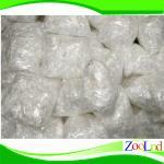 Buy cheap High Strength White Polypropylene fiber For Concrete Fiber from wholesalers