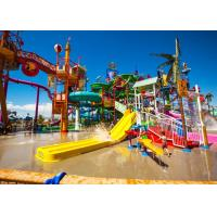 Buy cheap Interactive Family Fun Play Water Slide / Outdoor Water Sports from wholesalers
