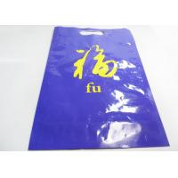Buy cheap Laminated Vacuum Plastic Bag With One Way Valve , Bottom Gusset Bag from wholesalers