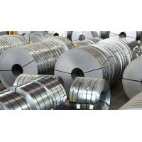 Buy cheap Electrical steel / Silicon steel / Magnetic Steel from wholesalers