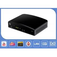 Buy cheap MINI DVB S2 Satellite Receiver Support LAN WIFI 3G Youtube Gmail IPTV with Beinsport OSN from wholesalers