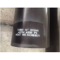 Buy cheap A335 P5 seamless tube from wholesalers