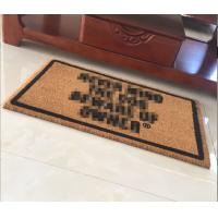 Buy cheap Coir Door Mats China supplier,coco fiber Area Rugs China Supply from wholesalers