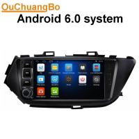 Buy cheap Ouchuangbo Quad Core HD Screen android 6.0 for Nissan Lannia 2015 with wifi audio gps navi SWC BT from wholesalers