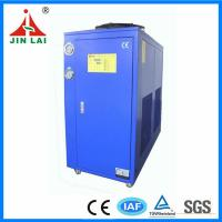 Buy cheap Water Cooling Chiller from wholesalers