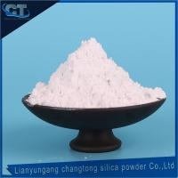 Buy cheap 400 mesh transparent marble glue use clear white silica powder for polished washing abrasive from wholesalers