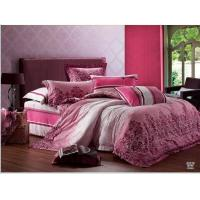 Buy cheap Hotel Bedding sets(HY-GYH173) from wholesalers