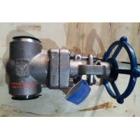 Buy cheap BS 5352 Socket Weld Stainless Steel Gate Valve Class 1500 With BW End from wholesalers