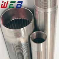 Buy cheap AISI 304,304L,316,316L Stainless Steel Water Well Casing Pipe (Length up to 12m) from wholesalers