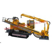 Buy cheap 243Kw Powerful reserve 500Kn Horizontal Directional Drilling Equipment , HDD Rig from wholesalers