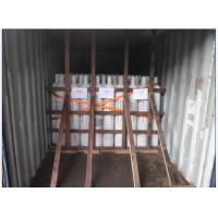 Buy cheap CF4,CH3F,Cl2,Si2Cl6,SiF4,HBr,GeF4,POCl3,TMAl,N2O4 from wholesalers