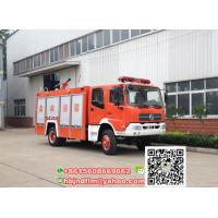 Buy cheap Euro4 standard 6cubic water tank fire fighting truck sell to philippines from wholesalers
