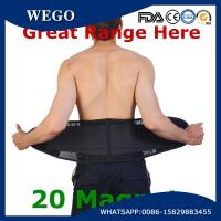 Buy cheap WG-LS008 Lightweight Waist Lumbar Lower Back Trimmer Support Brace Belt with 20 Magnets from wholesalers