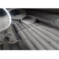 Buy cheap Annealed Pickled Industrial Steel Pipe , Stainless Steel Threaded Pipe Duplex Galvanised from wholesalers