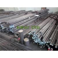 Buy cheap Forged Stainless Steel Duplex Round Bar 2205 S31803 Custom Cutting from wholesalers