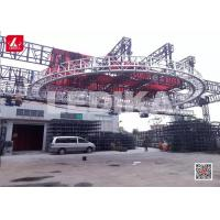 Buy cheap Round Aluminum Custom Ceiling Circle Lighting Rotary Event Stage Truss from wholesalers