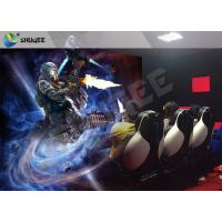 Buy cheap Multiplayer Interactive 7D Cinema System Guns Shooting Games Crazy 7D Movie Theater product