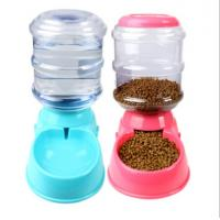 Buy cheap Dog Automatic Drinking Fountain Cat Automatic Feeding Cat Dog Food Bowl Gravity Drinking Basin 3.5L from wholesalers