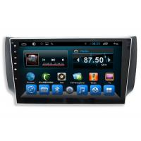 Buy cheap Android GPS Glonass Navigation Double Din Car Stereos Nissan Sylphy BT RDS Radio from wholesalers