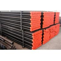 Buy cheap Horizontal Directional Drilling HDD Drill Rods For Installation Of Underground Utilities from wholesalers