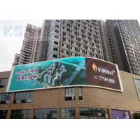Buy cheap High Brightness Curved Led Displays P10 For Advertising 1R1G1B from wholesalers