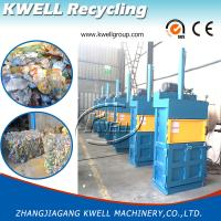 Buy cheap Waste Plastic/Paper/Bottle Baling Press Machine for Vessel/ Hydraulic Baler from wholesalers