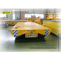 Buy cheap Explosion Proof Metallurgy Rail Guided Vehicle Trailer Adjustable Speed from wholesalers
