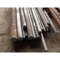 Buy cheap Pre - Harden DIN 1.2083/AISI 420/S136/GB 4Cr13 Plastic Mold Steel Round Bar from wholesalers