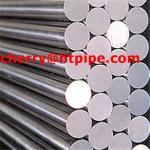 Buy cheap ASTM A276/ASME SA276 bars shapes from wholesalers