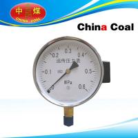 Buy cheap Resistance remote transmission pressure gauge from wholesalers