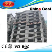 Buy cheap ZLP Electric Construction/Building/External wall/Suspended platform/Swing stage/Scaffold work from wholesalers