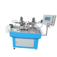 Buy cheap Automatic Rubber trimming machines; Angle Trimmers; from wholesalers