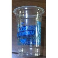 Buy cheap Disposable plastic cups with lid drink cups with lid plastic cups 500ML cups from wholesalers