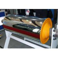 Buy cheap High Performance Mirror Roller For Film Equipment , Sheet Metal Roller from wholesalers