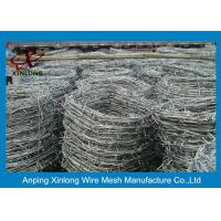 Buy cheap RAL Colors Razor Fence Wire , Concertina Razor Wire 1.5 - 3 Cm Barb Length from wholesalers