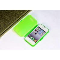 Buy cheap Phone Case Soft Silicone TPU Rubber Gel Case Cover For Iphone 5 from wholesalers