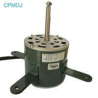 Buy cheap Air Conditioning Spare Parts AC IE 1 Air Conditioner Outdoor Motor from wholesalers