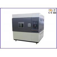 Buy cheap Professional 2 KW Xenon Arc Test Chamber , Temperature And Humidity Chamber from wholesalers