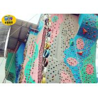 Buy cheap Amusement Park Outside Play Equipment , Children & Adult Outdoor Rock Climbing Wall from wholesalers